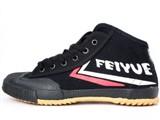 feiyue 1-503B黑色 飞跃FEIYUE 流行系列 1-503B 黑