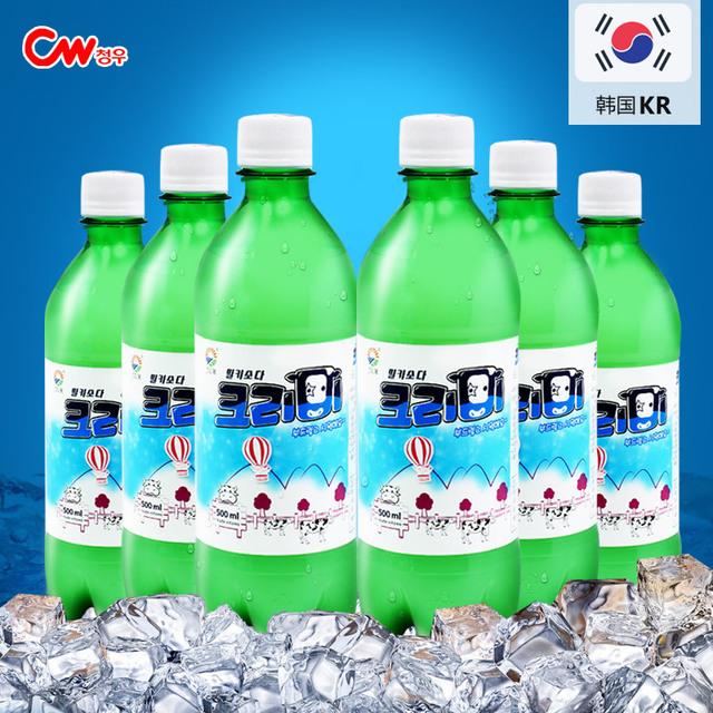 530998597584 韩国原装进口九日milkis牛奶苏打水碳酸饮料500ml
