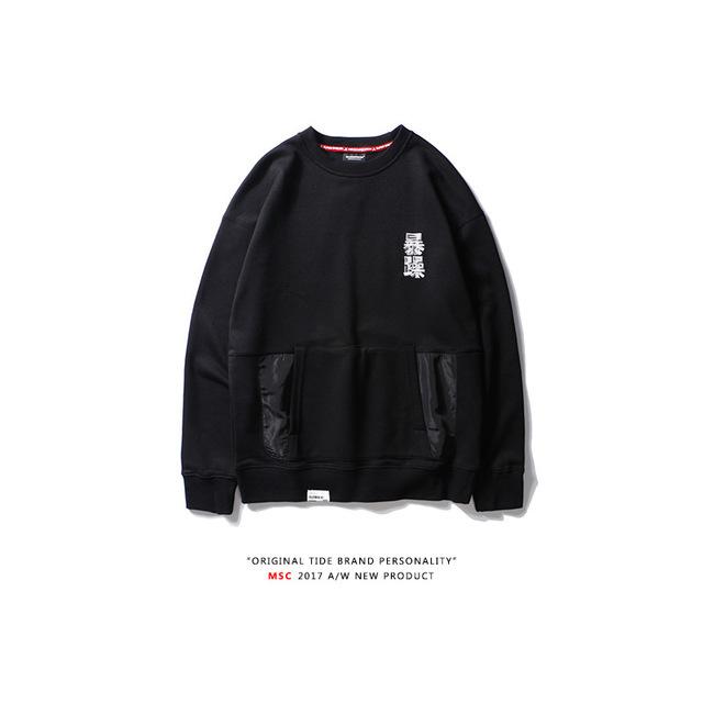 555635082648_黑色 纯棉圆领刺绣拼接口袋卫衣