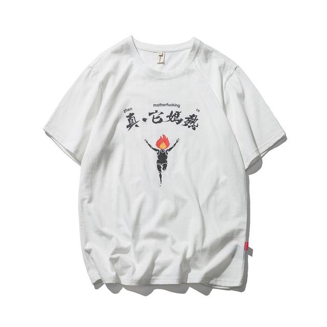 566797509401_白色 2018夏装新款国风汉字印花短袖T恤