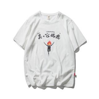 2018夏装新款国风汉字印花短袖T恤