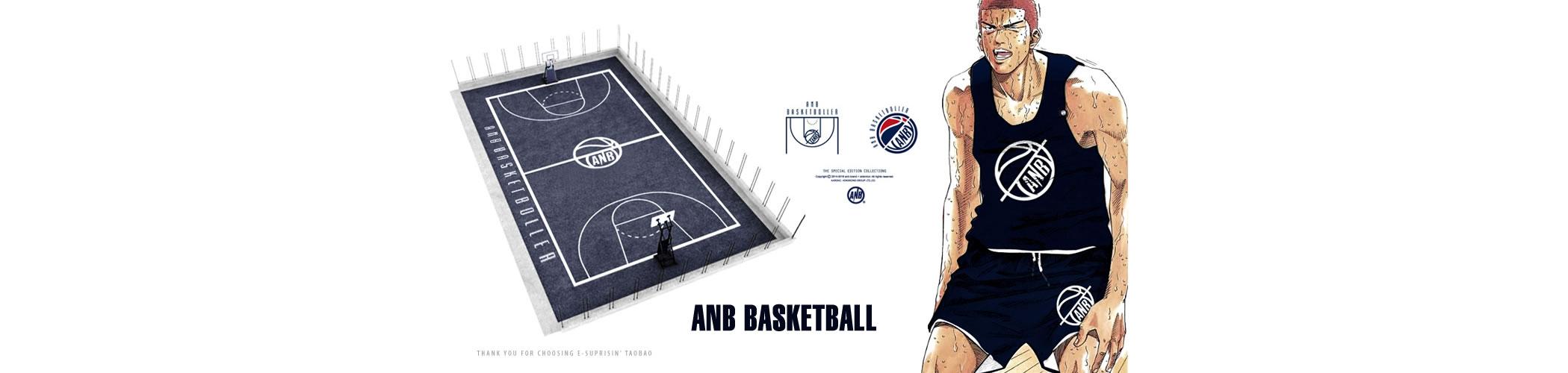 ANB BRAND BASKETBALL
