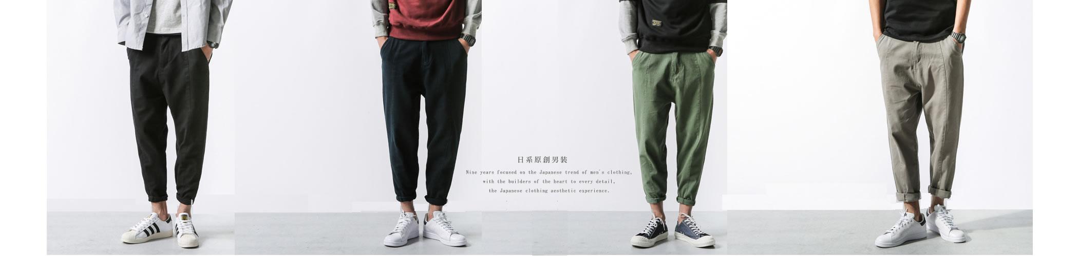 2017 新款裤子上线!