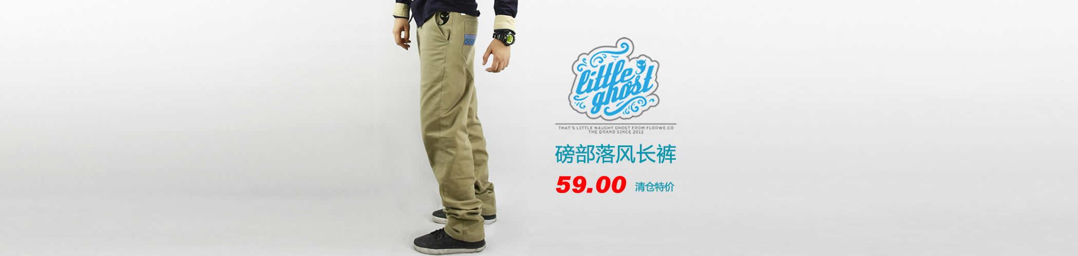 LILGHO 磅部落风长裤 清仓特价59元一件