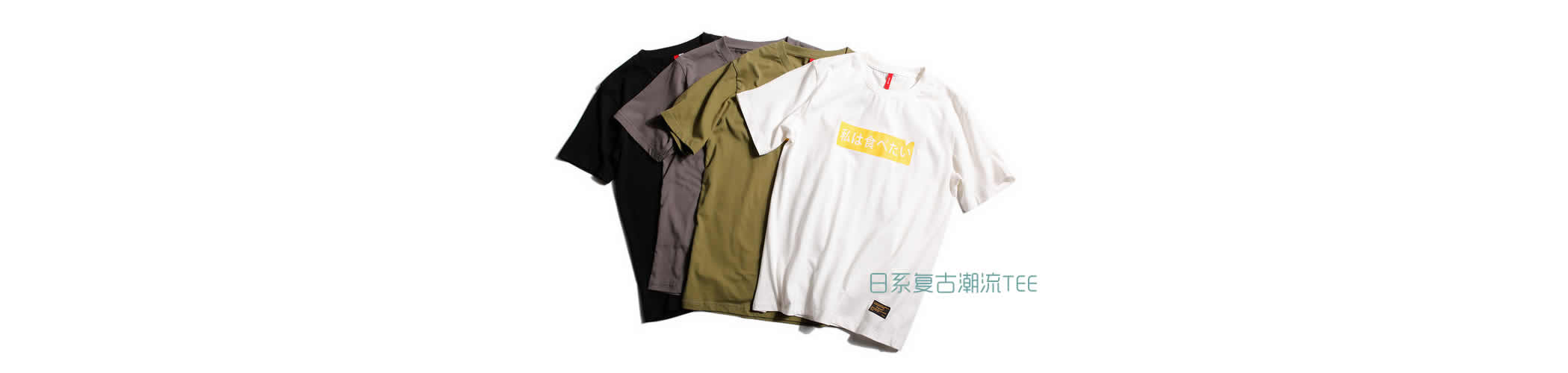 MENS TOP 2018SS COLLECTION
