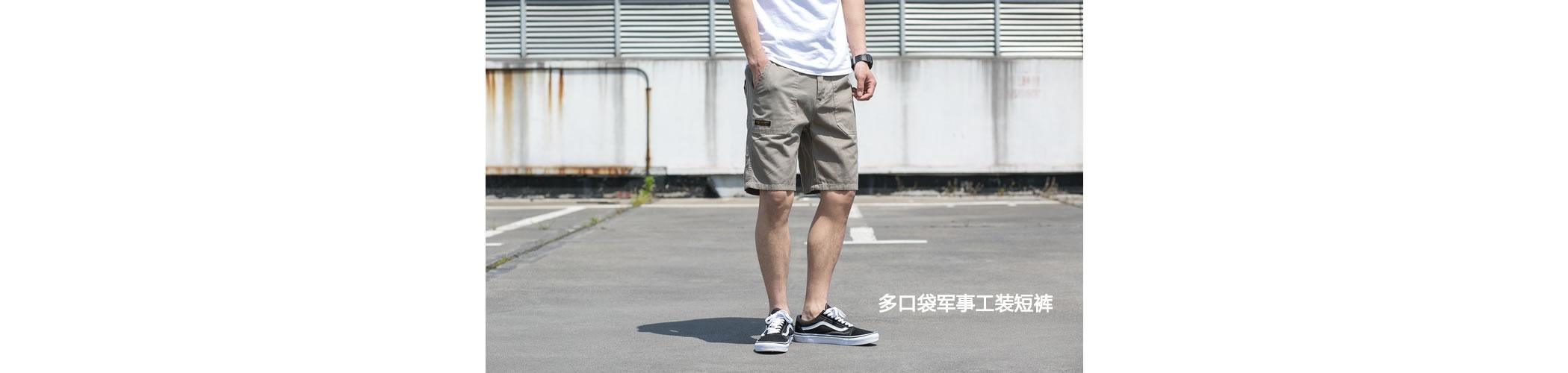 多口袋休闲军事中裤夏季日系工装短裤多袋五分裤