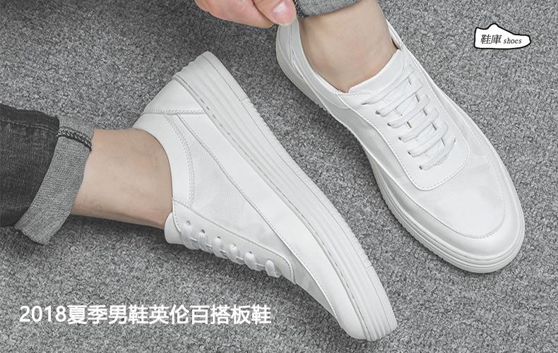鞋库潮鞋2018