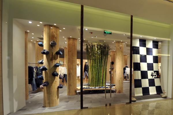 触动人心的城市森林,45r北京三里屯店铺开业
