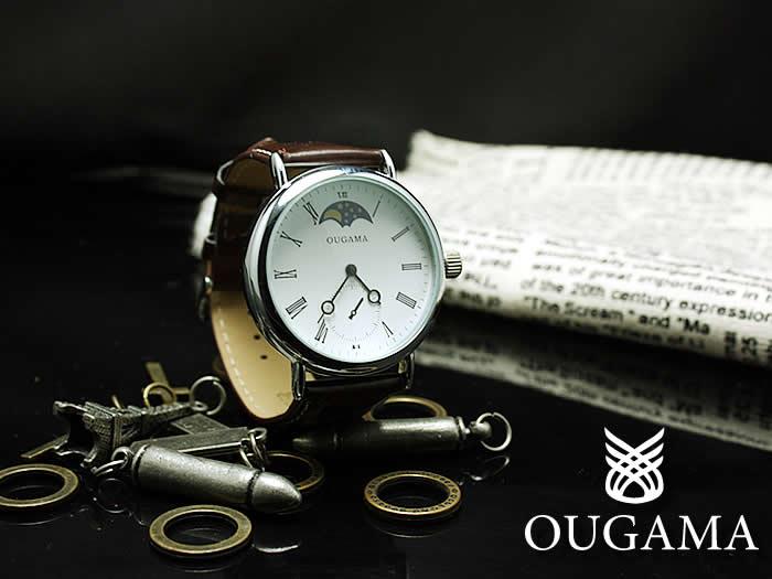 石英手表大家听得多了,但知道其工作原理吗?